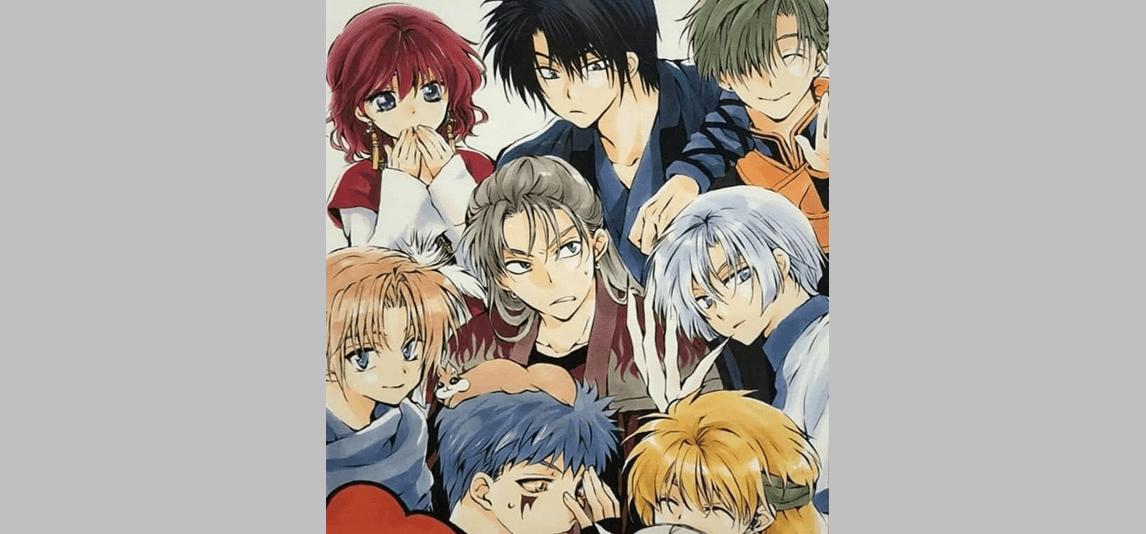 Why You Should Read a Manga