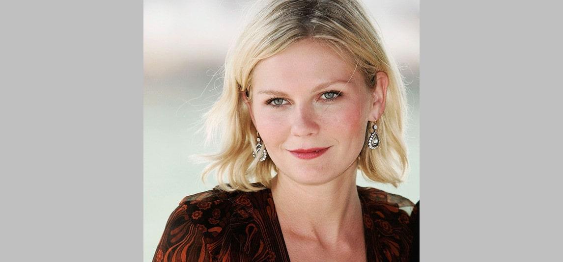 Kirsten Duns